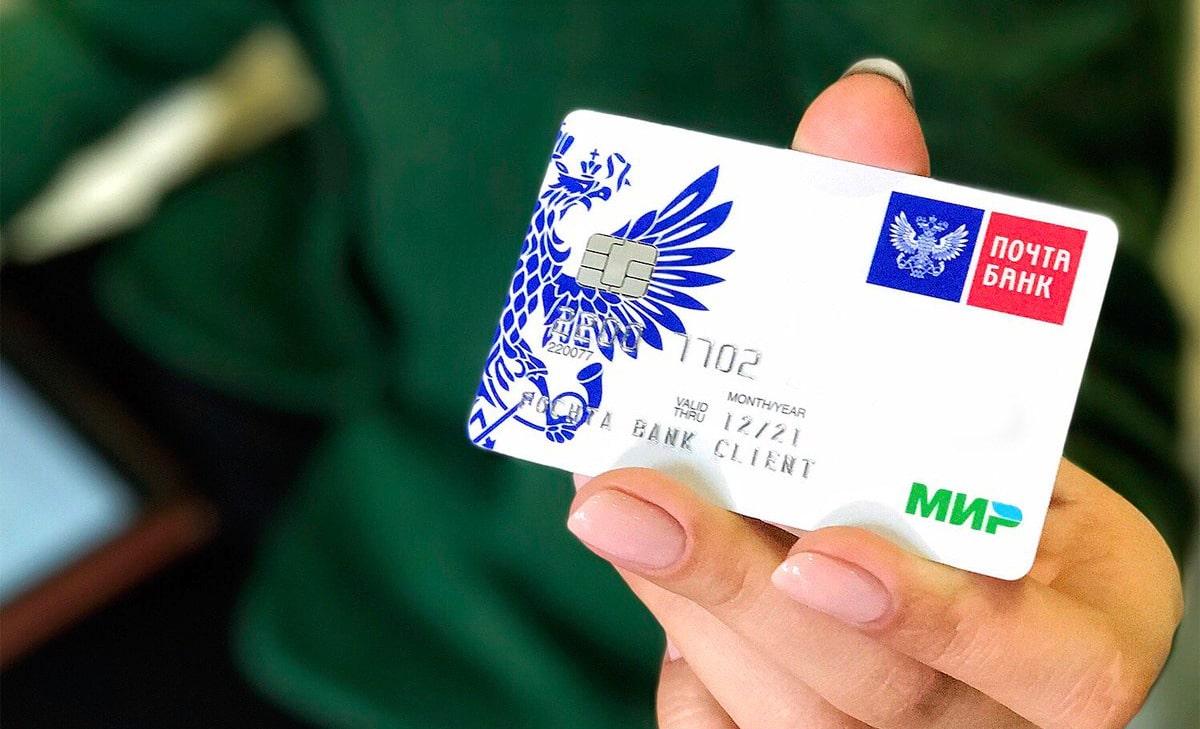 оплата кредита сетелем банк через сбербанк