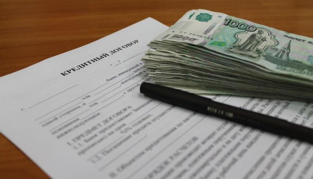 кредитные каникулы в русском стандарте как оформить