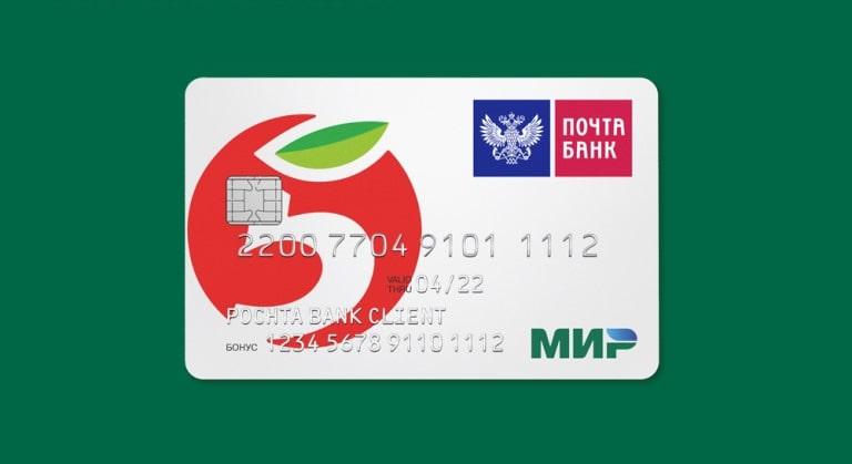 как отследить кредит в почта банке онлайн кредит киров