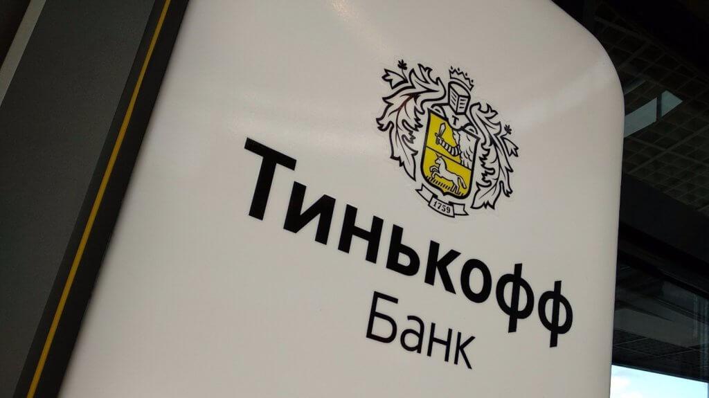 укрсиббанк кредит наличными кредитный калькулятор