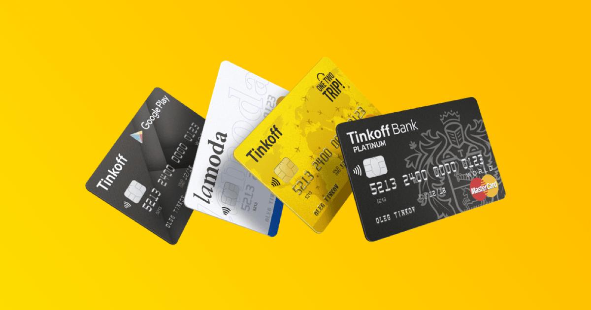 Изображение - Как рассчитать минимальный платеж по кредитной карте trass01