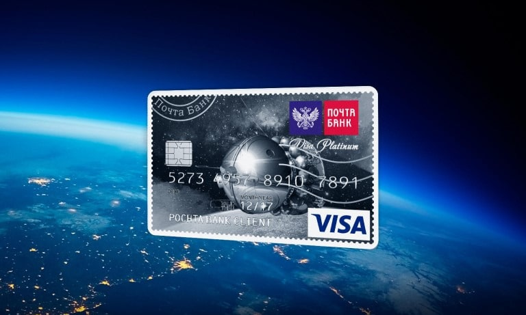 займы онлайн на карту банки ру