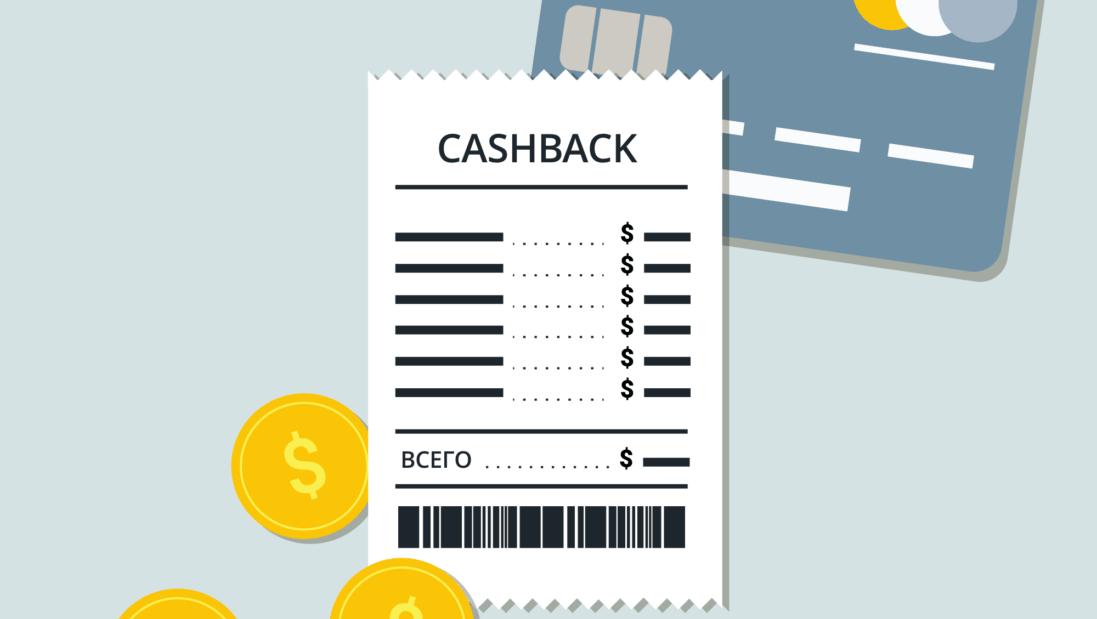 Обзор кредитной карты «Все Сразу» от «Райффайзенбанка»