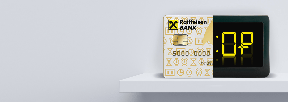 процент за снятие наличных с кредитной карты райффайзен банка 110 дней