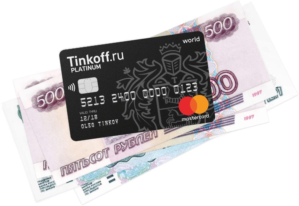 Тинькофф Блэк Эдишн: дебетовая карта премиум, тарифы и условия бесплатного обслуживания, оформление