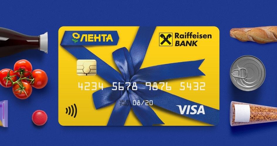 альфа банк дебетовая карта с кэшбэком и процентами отзывы помощь кредитная история в самаре