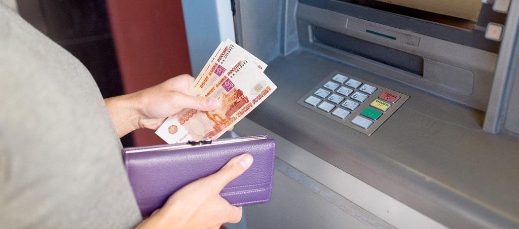 взять кредит на б/у автомобиль в украине