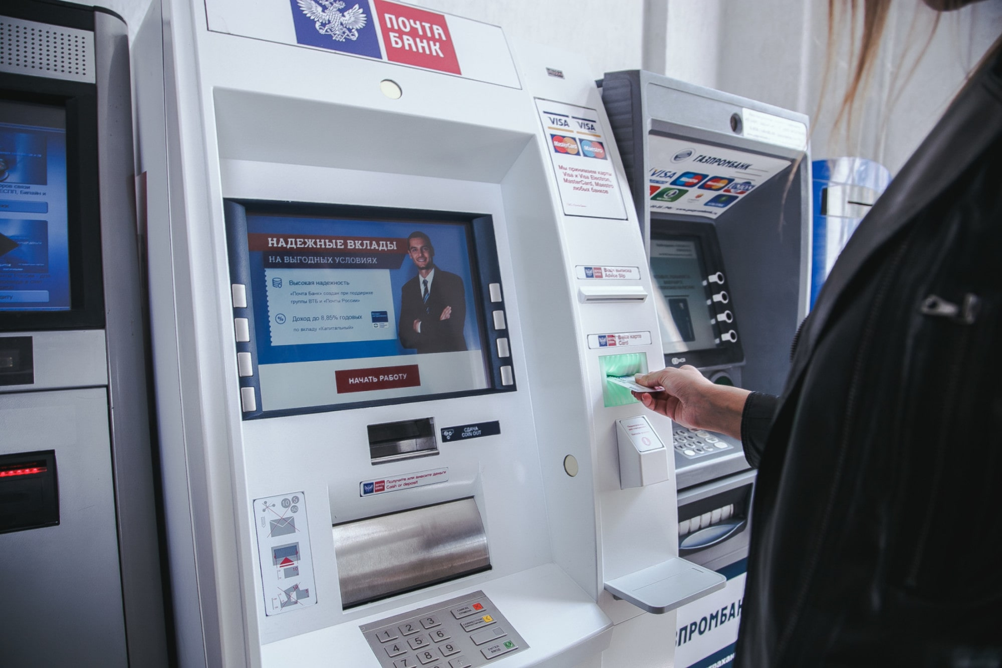банк открытие в пскове взять кредит