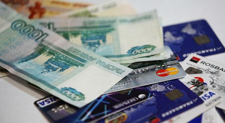 дебетовая карта от райффайзен банка есть ли на ней деньгиоформить смартфон в кредит онлайн