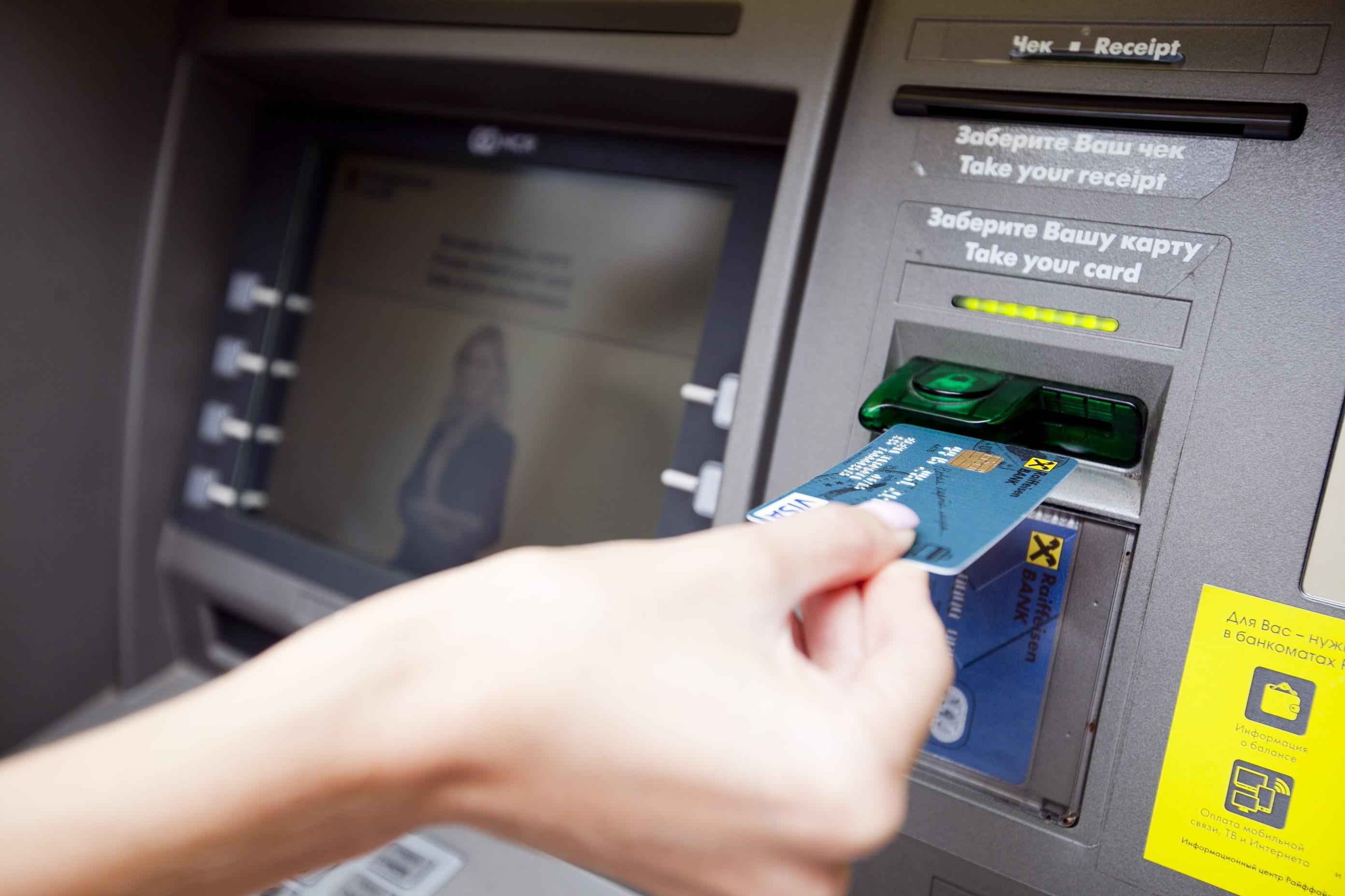 сн¤тие денег с кредитной карты райффайзен банка