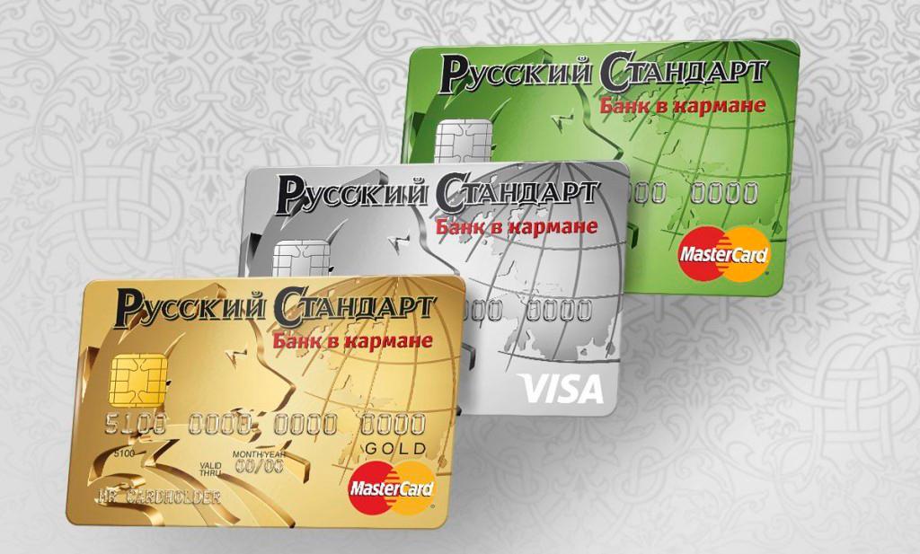 Виды карт «Банк в кармане»