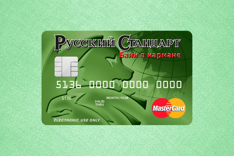 русский стандарт банк статус кредитной заявки