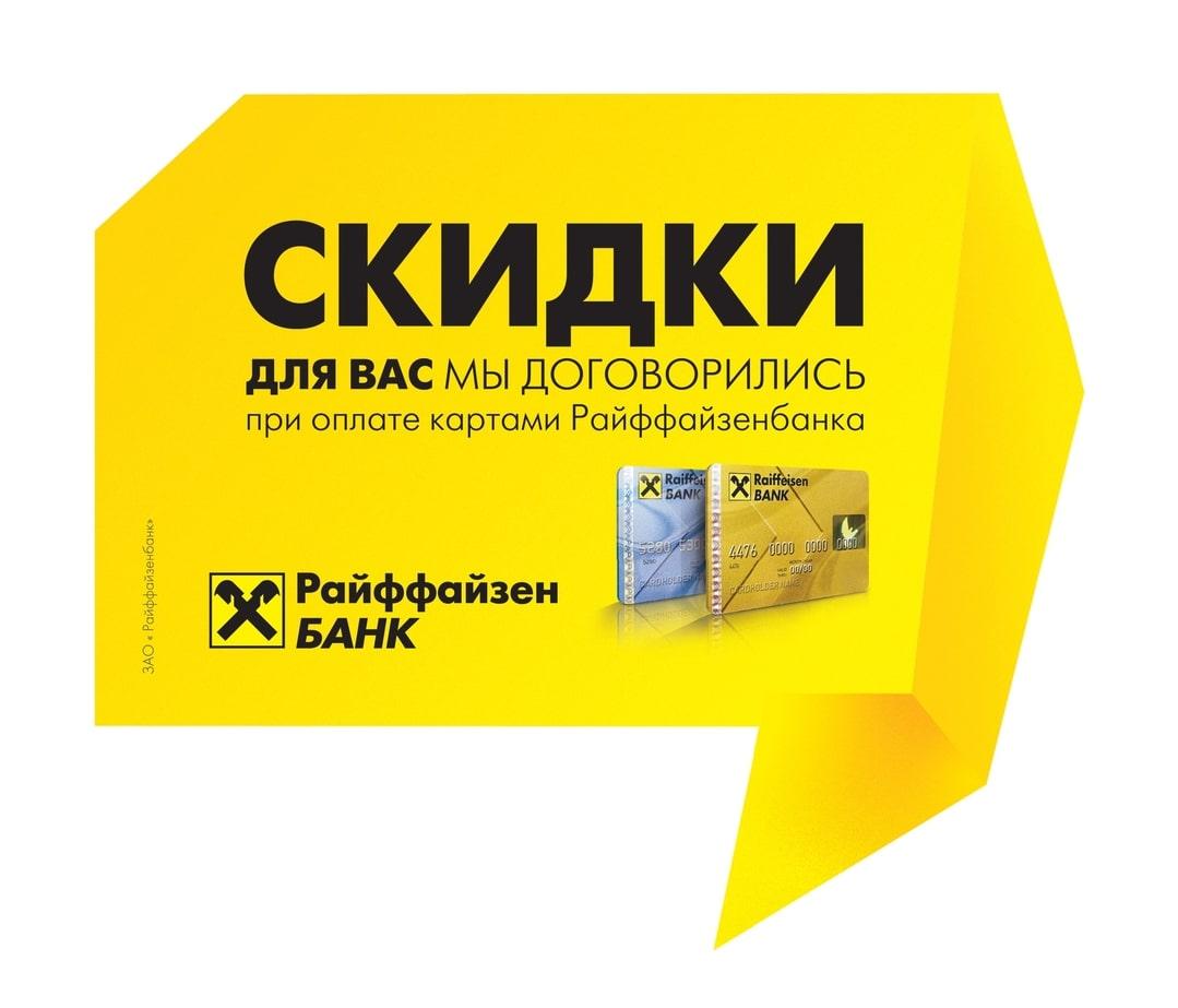кредит европа банк вклады официальный сайт