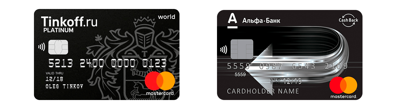 фото карт платинум блэк от альфа банка лаунчер