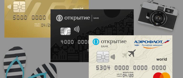 подбор кредита онлайн с плохой кредитной историей без отказа на карту