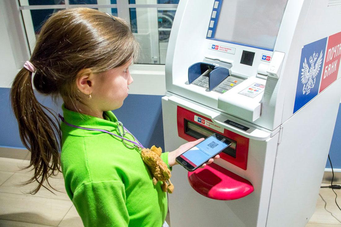 Детская карта «Младший» Visa от Почта Банка: управление через приложение, как скачать на смартфон