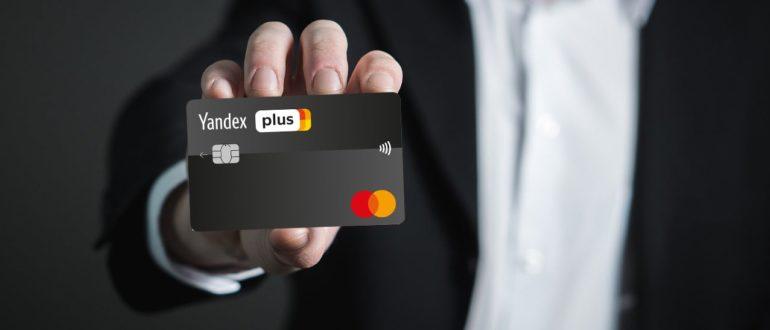 активировать карту альфа банка через интернет кредитную шубы в кредит москва