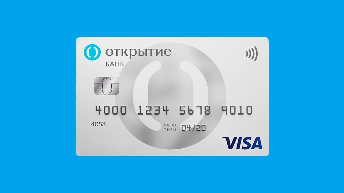 банк открытие кредитный отдел автокредит калькулятор сбербанка