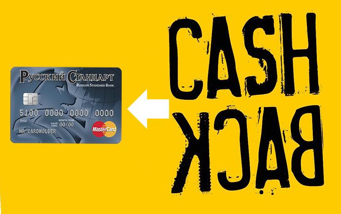 В каком банке можно взять кредит под залог дома в тюмени