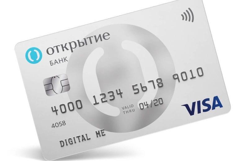 кредитная карта без процентов на 50 х годов