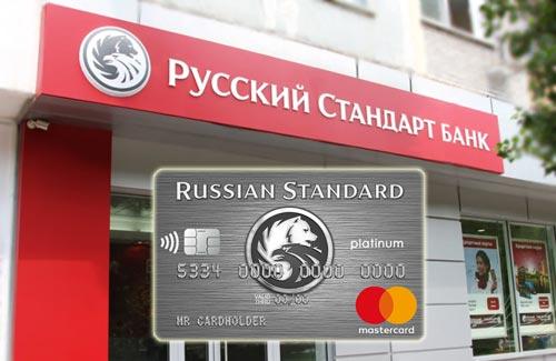 Требования банков к заемщику ипотеки