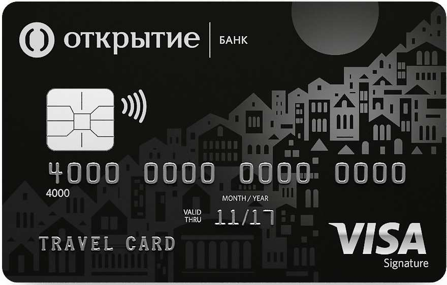 онлайн заявка на кредит на 7 лет