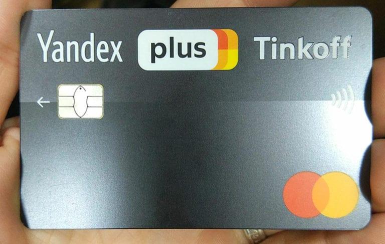 Кредитная Карта Яндекс.Плюс Альфа Банка: кэшбэк, условия, отзывы, или лучше Тинькофф?
