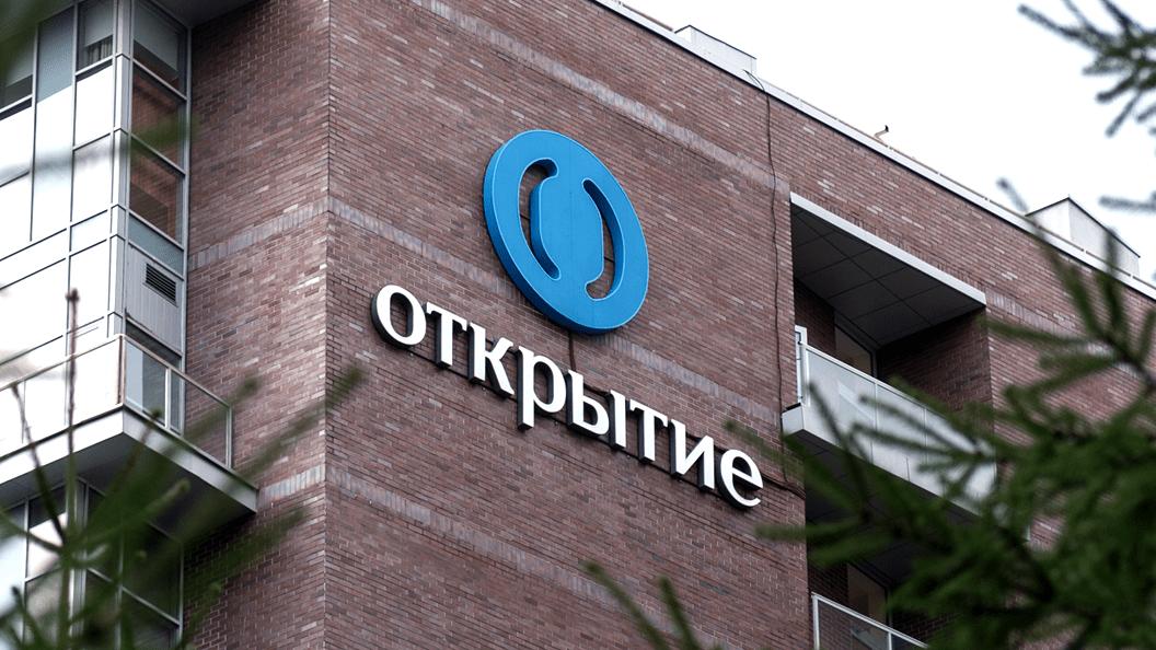 Потребительский кредит нижегородская область