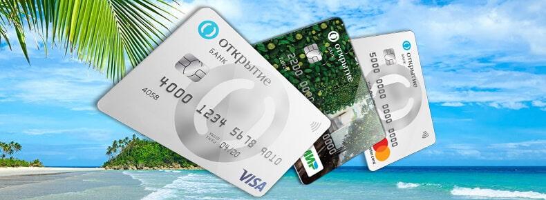 Срочный кредиты наличными, оформить и взять кредит наличными срочно без справок и поручителей онлайн