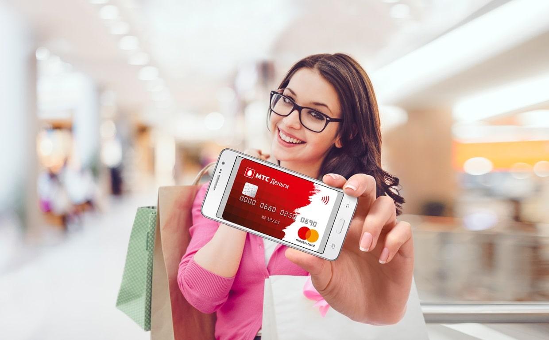 Виртуальная карта МТС Деньги Mastercard: как получить, использовать, снимать наличные, кэшбэк
