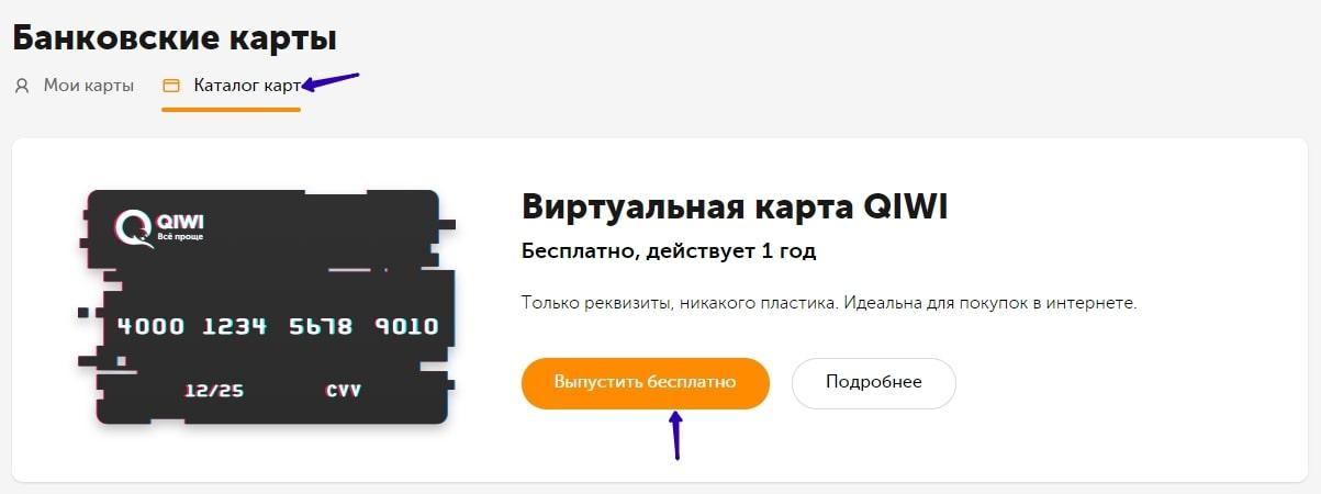 Кредиты банк курск