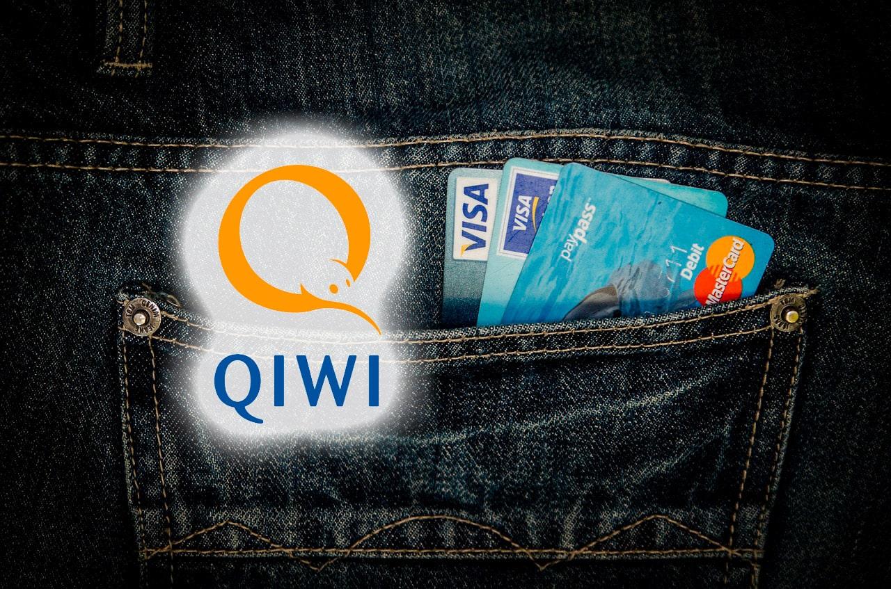 Виртуальный кошелек Visa Qiwi Wallet (Киви-кошелек)