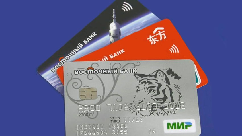 какие банки дают кредит пенсионерам до 80 омск