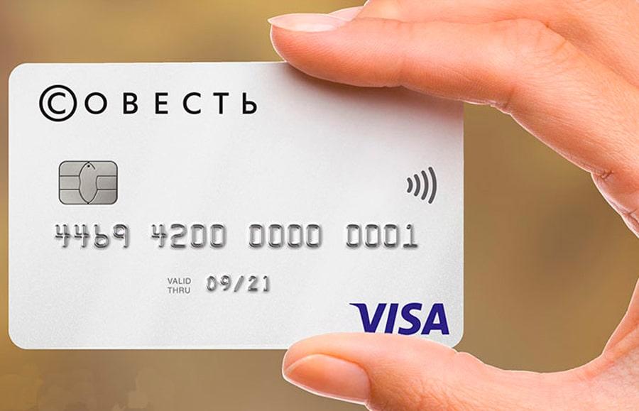 банки с доставкой кредитной карты usb