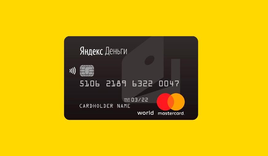 деньги в займ без процентов на карту сбербанка без проверок срочно отзывы
