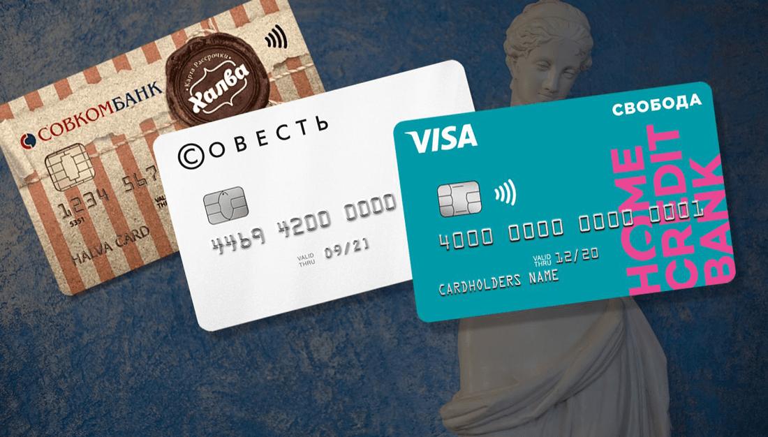 Финансовая грамотность онлайн уроки банк россии