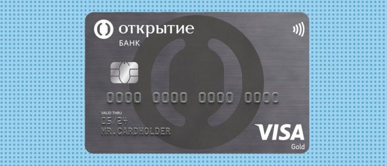 Кредитная карта райффайзенбанк 110 дней без процентов отзывы